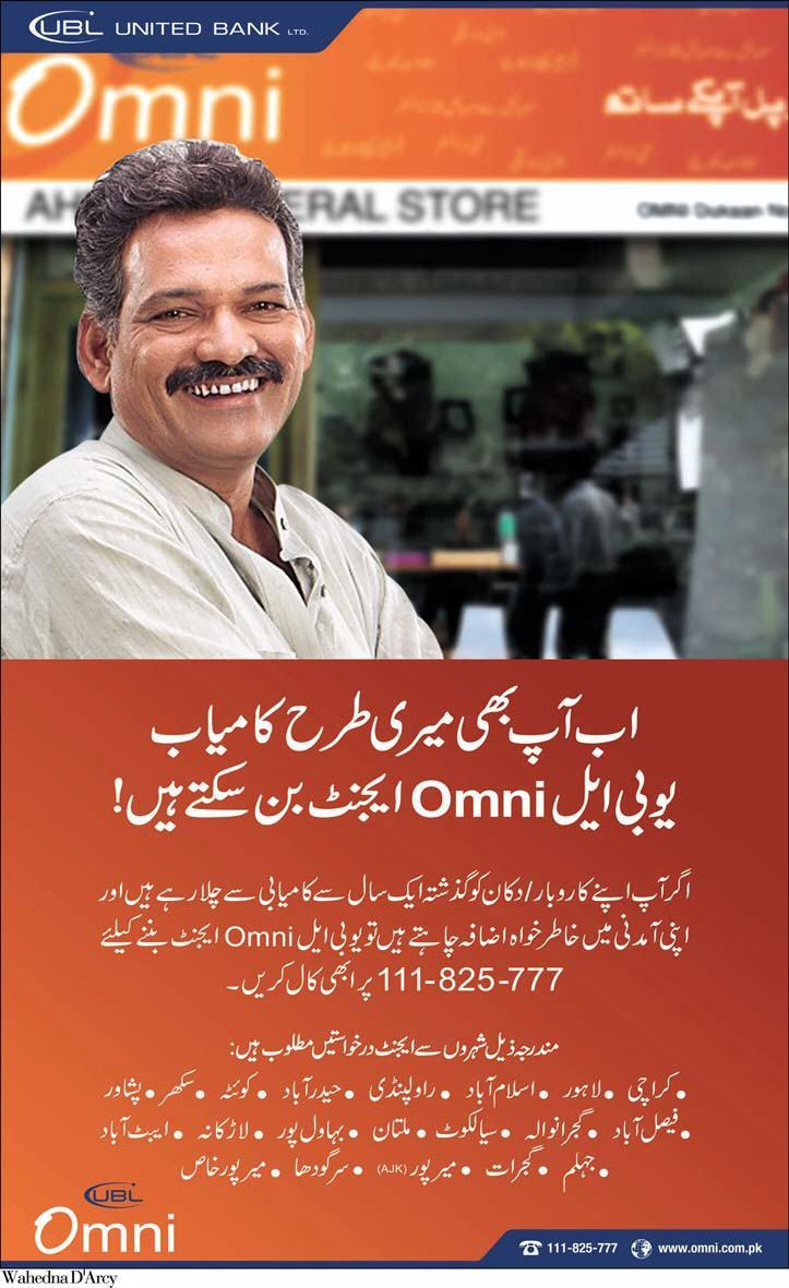 You can also become UBL Omni Agent | I am Pakistan